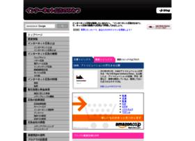 netadreport.com