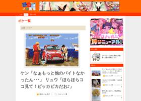 netaga.com