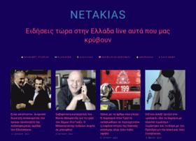netakias.com