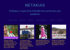 netakias.wordpress.com