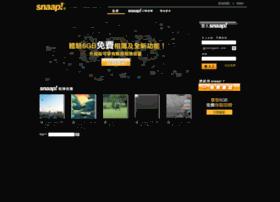 netalbum.netvigator.com