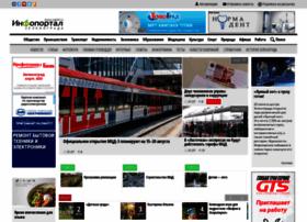 netall.ru