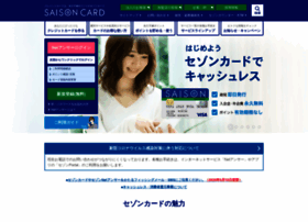 netanswerplus.saisoncard.co.jp