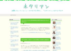 netarian.net