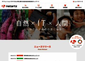 netartz.com