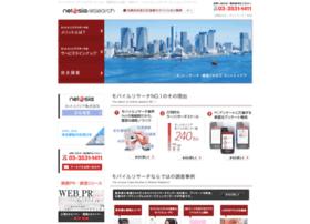 netasia.co.jp