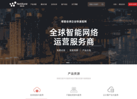 netbank.cn
