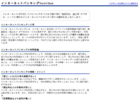 netbank.hikak.com