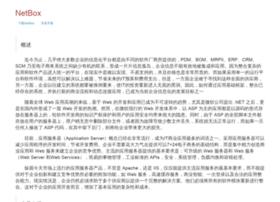 netbox.cn