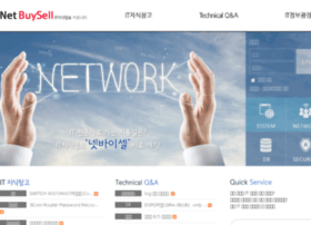 netbuysell.co.kr