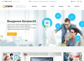 netbym.ru