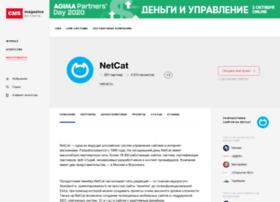 netcat.cmsmagazine.ru