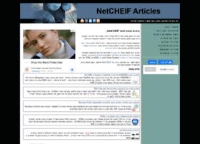 netcheif.com