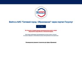 netcity-megion.ru