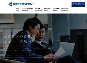 netclue.co.jp
