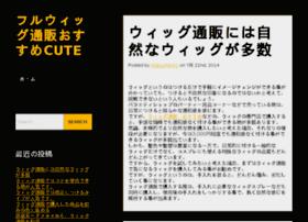 netcolchon.com