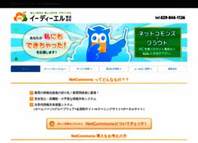 netcommons.net