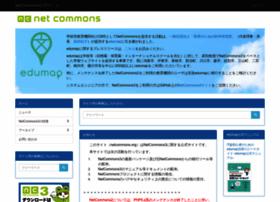 netcommons.org
