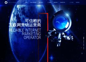 netconcepts.cn