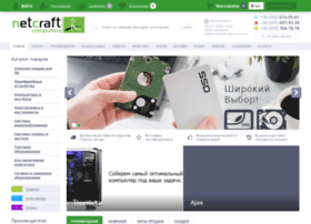 netcraft.com.ua