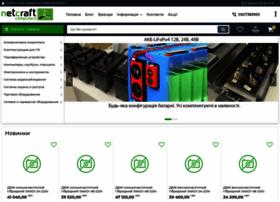 netcraft.ua
