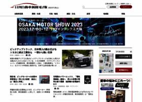 netdenjd.com
