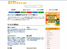 netdeoshigoto.com