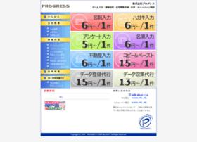 netentry.jp
