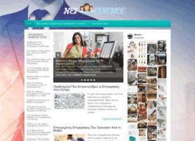 netessence.com.cy