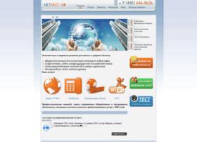 netfast.ru