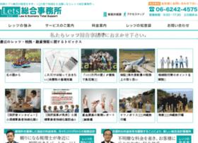netfirm.co.jp