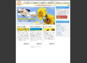 netflowers.jp