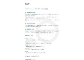 netgame-rmt.jp