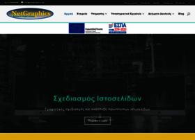 netgraphics.gr