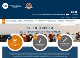 netherlandsvac-ua.com