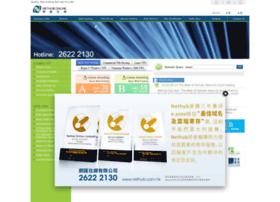 nethub.com.hk