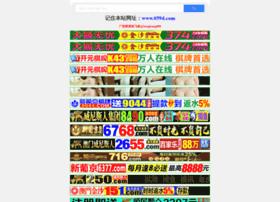 nethy8.com