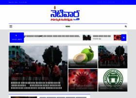 netivartha.com