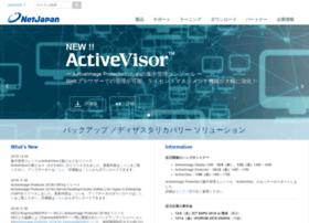 netjapan.co.jp