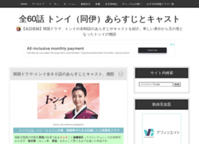 netkigyo.weblogs.jp