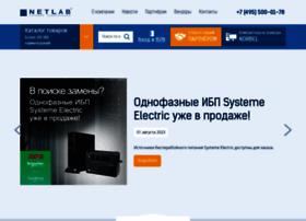 netlab.ru