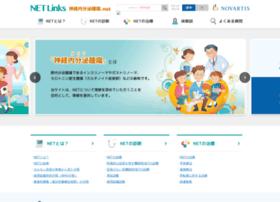 netlinks.jp