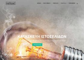 netload.gr