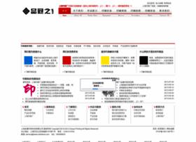 netloteria.com
