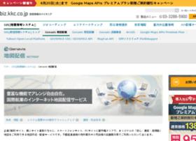netmap.jp