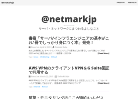 netmark.jp