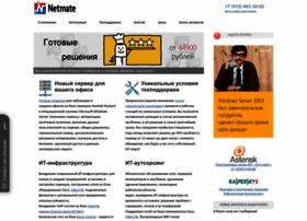 netmate.ru
