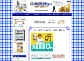 netmoney-navi.com