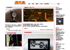netnoease.com