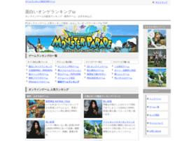 netoge24.com